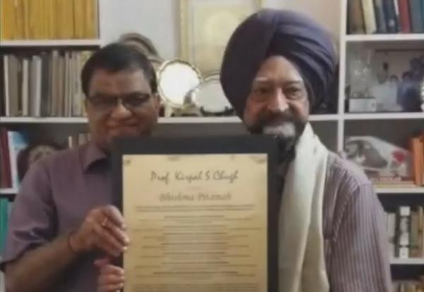 Bhishm Pitamah Award